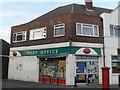 SZ0895 : Redhill: Redhill Drive Post Office by Chris Downer