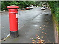 SZ0790 : Bournemouth: postbox № BH2 57, Chine Crescent Road by Chris Downer