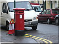 SZ0691 : Westbourne: postbox № BH4 42, Poole Road by Chris Downer