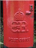 TQ1362 : Edward VIII postbox, Blackhills - royal cipher by Mike Quinn