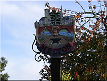 TM2850 : Melton Village Sign by Adrian Cable