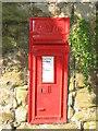 NZ0066 : Victorian postbox, Aydon by Mike Quinn