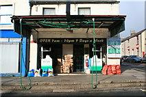 NZ0516 : Galgate Filling Station by David Lally