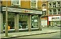 J3374 : Gas showroom, Belfast by Albert Bridge