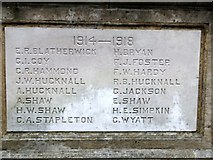 SK6443 : The War Memorial detail 2 by johnfromnotts