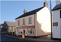 SX5973 : Fox Tor Cafe, Princetown by Andrew Hackney