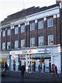 SP0279 : HSBC Bank Northfield. Sorting code 40-11-20 by Roy Hughes