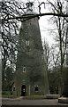 TQ1272 : The Shot Tower, Hanworth by David Kemp