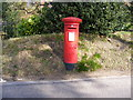 TM2042 : Purdis Croft Bucklesham Road George V Postbox by Adrian Cable
