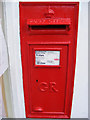 TM3569 : Post Office, The Street George V Postbox by Adrian Cable