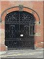 SK5739 : Waterworks gate by Alan Murray-Rust