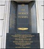 SJ3490 : George's Dock Ventilation - Memorial by Sue Adair