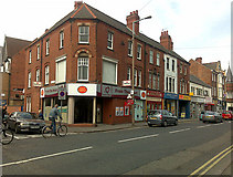 SK4933 : Long Eaton Post Office by David Lally