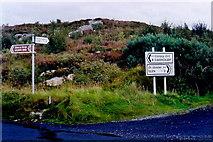 C0931 : R245 at east end of Lackagh Bridge by Joseph Mischyshyn