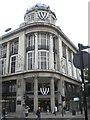 TQ2581 : Whiteleys, 151 Queensway W2 by Robin Sones