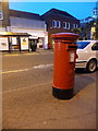 SZ1592 : Christchurch: postbox № BH23 100, High Street by Chris Downer