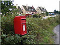 TM4069 : The Station Postbox by Adrian Cable