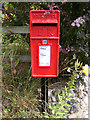 TM3760 : Postbox Friday Street by Adrian Cable