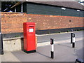 TM3055 : Post Office,High Street Postbox by Adrian Cable