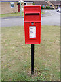 TM3958 : 29 The Glebes Postbox by Geographer