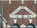 SK5445 : The old Scots Grey, detail by Alan Murray-Rust