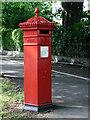 SO9321 : Penfold pillar box, Lansdown Road, Cheltenham by Brian Robert Marshall