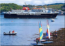 NM8529 : Sailing lessons in Oban harbour by adam sommerville