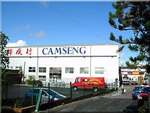 J3272 : Camseng International Food, Belfast by Dean Molyneaux