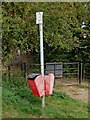 SO8357 : Dog waste bins at Northwick Lido, Worcester by P L Chadwick