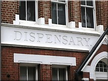TQ2881 : Sign on the former dispensary in Chiltern Street, W1 by Mike Quinn