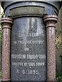 NY7708 : Inscription, Fountain by Kenneth  Allen
