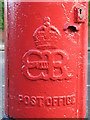 NZ2660 : Edward VIII postbox, Southend Road - royal cipher by Mike Quinn