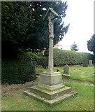 SK1716 : War Memorial, Wychnor by Humphrey Bolton