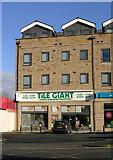 SE1437 : Tile Giant - Otley Road by Betty Longbottom
