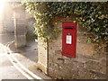 SY9287 : Wareham: postbox № BH20 213, Trinity Lane by Chris Downer