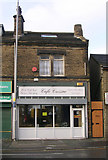 SE1734 : Cafe Cuisine - Otley Road by Betty Longbottom