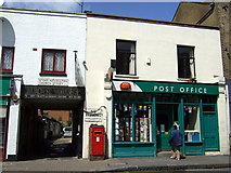 TQ3386 : Post Office, Stoke Newington by ceridwen