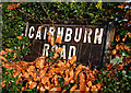 J3875 : Cairnburn Road sign, Belfast by Albert Bridge