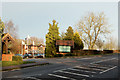 SP5461 : Hotel entrance from the A425, Staverton by Andy F