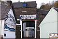 NM5055 : Tobermory Distillery by Michael Jagger