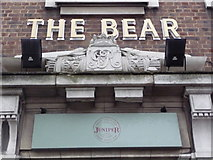 TQ1885 : Wembley: The Bear – doorway detail by Chris Downer