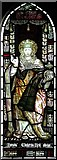 TQ2875 : The Ascension, Lavender Hill, London SW11 - Window by John Salmon