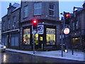SD9324 : Cartridge Point, Rochdale Road, Todmorden by Robert Wade