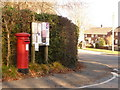 SY7286 : Broadmayne: postbox № DT2 158, Rectory Road by Chris Downer