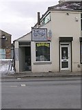 SE1527 : Wyke Shoe Repairs - Towngate by Betty Longbottom