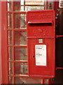 ST8104 : Winterborne Houghton: postbox № DT11 59 by Chris Downer