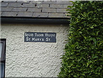 N6232 : Road name plate, Co Offaly by C O'Flanagan