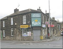 SE2040 : New Road Newsagents - New Road by Betty Longbottom