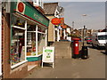 SY6890 : Dorchester: Victoria Park Post Office and postbox № DT1 109 by Chris Downer