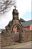 NN1073 : Arched gateway for St Andrews  church by edward mcmaihin